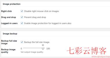 wp image-watermark 配置