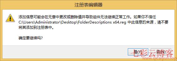 文件重命名提示找不到文件