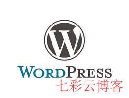 WordPress官网修复了