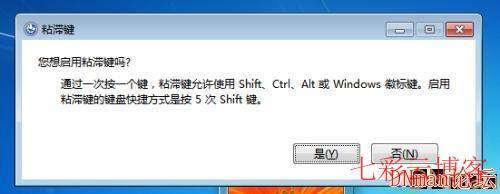 不借用外置设备---破解windows 10开机密码