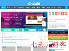 gitcafe.net-极客公园_发现有趣,创造价值