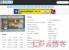博客之家-likinming.com