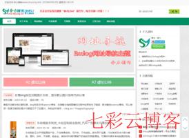 舍力博客-www.shuyong.net