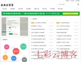 晓超云博客-www.tx47.cn