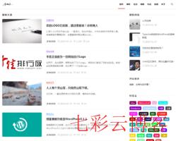 水清无鱼博客_www.bosir.cn