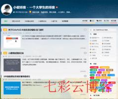 小健博客_www.huangjian-ln.cn