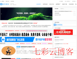 爱享博客_www.aixbk.cn