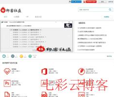 印客社区_www.520yxl.cn