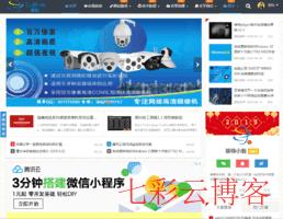 维特技术网_talkw.cn