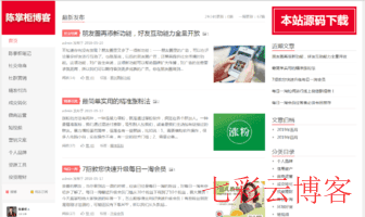 陈掌柜博客_www.chenzhanggui.cn