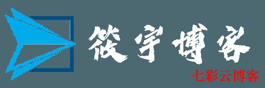 筱宇博客_www.54ak.cn