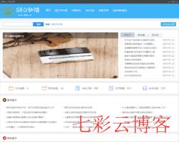 小熊掌锚文本外链网_seo-link.cn