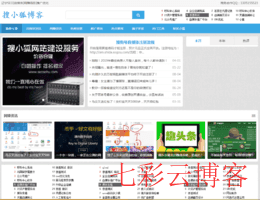 搜小狐_www.seosohu.com