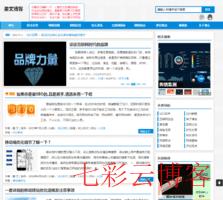姜文博客_www.jiangwenseo.com