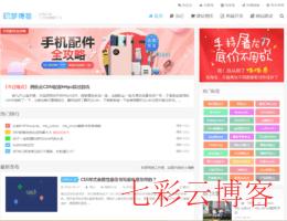 初梦技术博客_blog.upupd.com