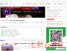 木木资源网站_www.liulinblog.com