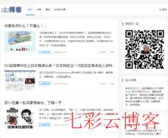 囧囧博客_www.jjseoblog.com