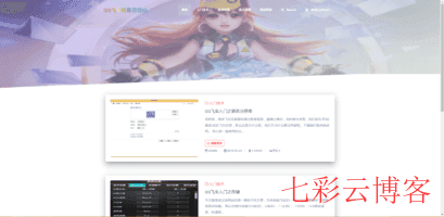 QQ飞车玩家聚集地_game.qicaiyun.top