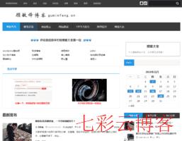 顾敏锋博客_guminfeng.cn