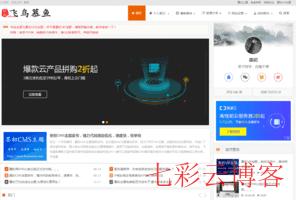 飞鸟慕鱼博客_www.feiniaomy.com