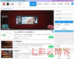 墨情博客_www.13qing.com
