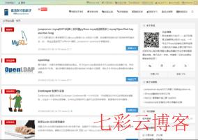 岂止博客_www.drscrewdriver.com