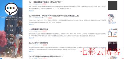WZBLOG-惜梦博客_blog.wz52.cn