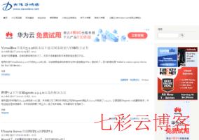 大伟哥博客_www.daweibro.com