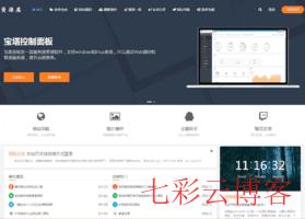 资源屋博客_www.zy5web.cn