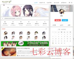 醉仙资源博客_blog.52sjmz.cn
