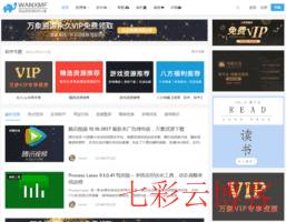 万象资源网_www.wanxmf.com