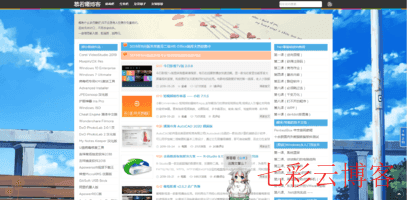慕若曦博客_www.muruoxi.com