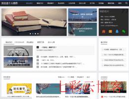 刘合龙个人博客_www.52helong.cn