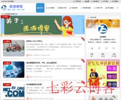 张波博客_www.zhangbo.org