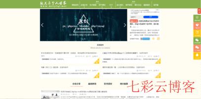 魏义齐个人博客_www.weiyiqi.net