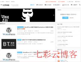 沃茨博客_www.wc1234.cn