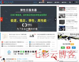 凯少技术网_www.skyko.cn