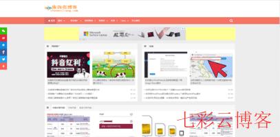 陈沩亮博客_www.chenweiliang.com