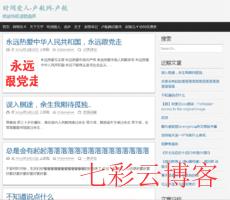 时间爱人-卢航网-卢航_www.shijianairen.com
