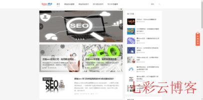 济南网站优化公司_www.baidu8.org