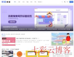 帅斌博客_shuaibin.cn