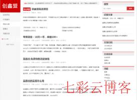 创鑫盟_www.cxm11.com