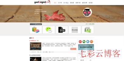 余斗余斗_www.yudouyudou.com