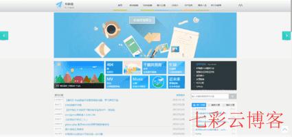 轩枫阁_www.xuanfengge.com