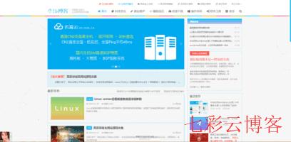 小伟博客_www.mlwei.com