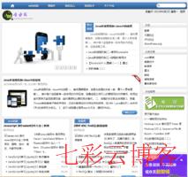 学步园_www.xuebuyuan.com