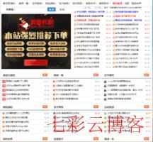 小刀娱乐网_www.xd0.com