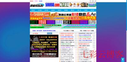 零度娱乐网_www.0du123.com