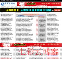 有有资源网_www.uuziyuan.com
