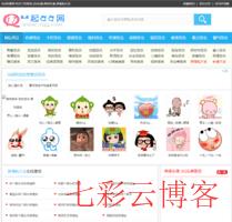 QQ资源网_www.2961111.cn